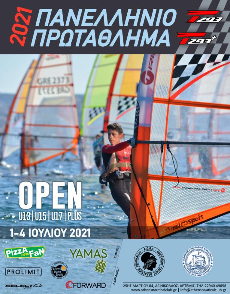 Πανελλήνιο Πρωτάθλημα T293